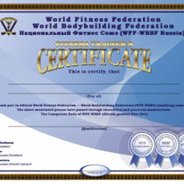 Он-лайн обучение и очное обучение фитнес-инструкторов МГАФК (Московская Государственная Академия Физической Культуры) и Национальный Фитнес Союз